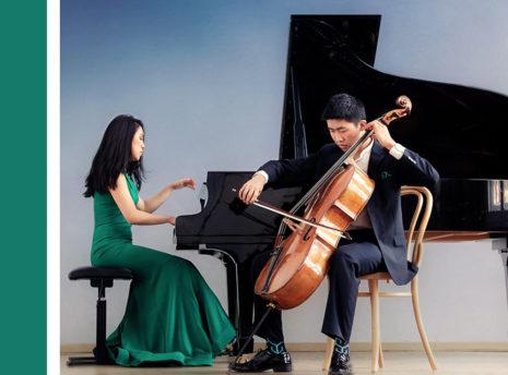 Cecilia Concerts | Halifax Nova Scotia | Classical Music | Cheng2 Duo